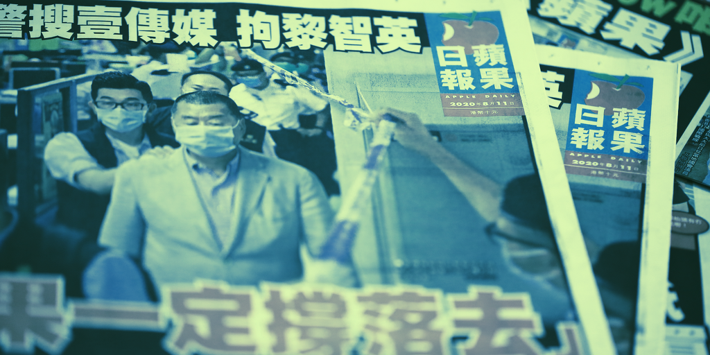 Hong Kongs Apple Daily Newspaper Immortalized on the Blockchain